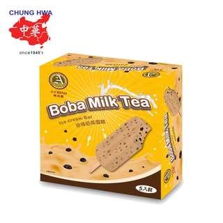 Shuang Ye Boba Milk Tea Ice Cream