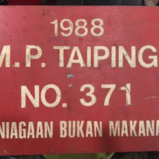 Vintage Taiping Red License
