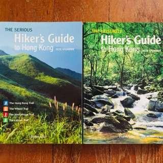 Hikers Guide to Hong Kong