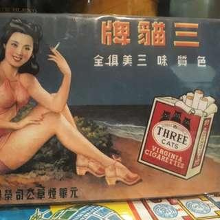 three cigarattes postcard