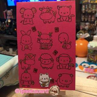 #HUAT50Sale Handmade Chinese New Year card (12 zodiac)