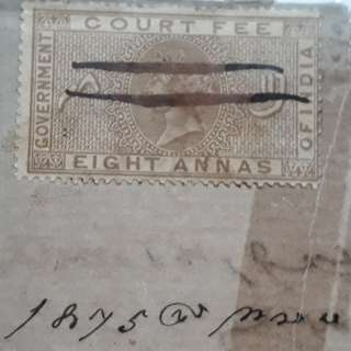 BRITISH INDIA - 1875 - QUEEN VICTORIA Court Fee Stamp on Document in Tamil - in79