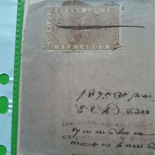 BRITISH INDIA - 1875 - QUEEN VICTORIA Court Fee Stamp on Document in Tamil - in80