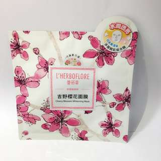 🎉Discount! L'Herboflore Cherry Blossom Whitening Mask (In-Stock)