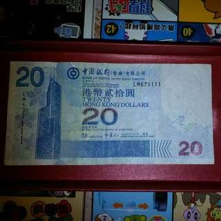 香港中銀20元 4條