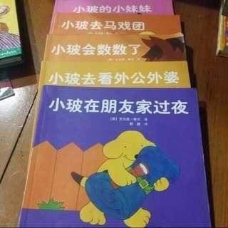 Spot's bilingual books English Chinese