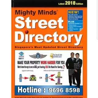 Singapore Street Directory 2018