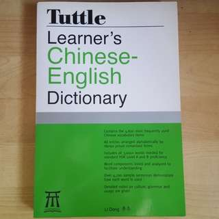 Learner's Chinese-English Dictionary