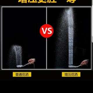 Increase pressure shower head