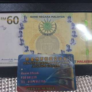 RM60 COMMOMERATIVE BANKNOTES