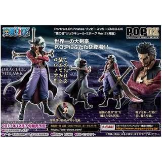 MegaHouse POP ONE PIECE 海賊王 NEO-DX 鷹眼 米霍克 Dracule Mihawk Ver.2 (限量再版) (行貨)