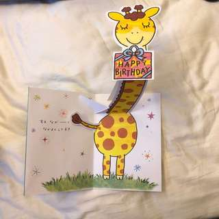 🌿 Japanese Pop-up Birthday Card (giraffe design)