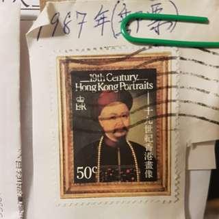 1987香港郵票