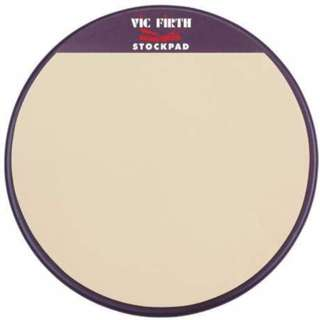 **SALE** Vic Firth Heavy Hitter Practice Pad
