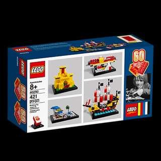 Lego 60 Years of Lego 40290