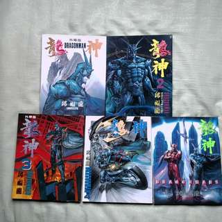 Dragonman 1 to 5 by Khoo Fuk Lung