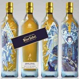 Blue Label 粵劇限量版