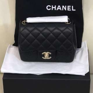 Chanel square mini 17cm