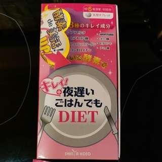 粉紅夜遲 diet 酵素美活