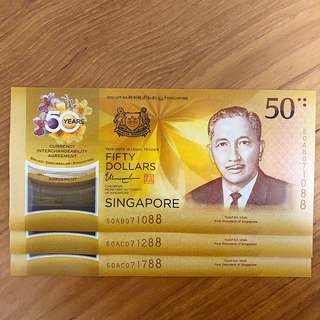 50th YEARS ANNIVERSARY  Singapore Brunei Commemorative Note  - $50 Singapore Note -  發發