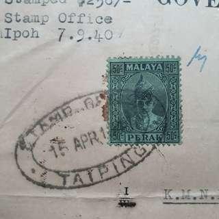 FEDERATED MALAY STATES - 1941 MEMORANDUM OF TRANSFER Perak Stamp- in91