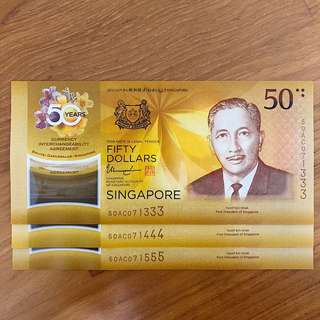 50th YEARS ANNIVERSARY  Singapore Brunei Commemorative Note