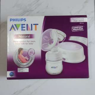 Philips Avent Single Electric Breast Pump Natural
