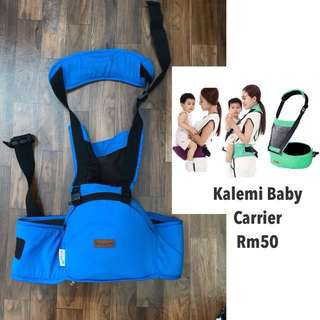 ⬇️price reduced-Kalemi Baby Carrier