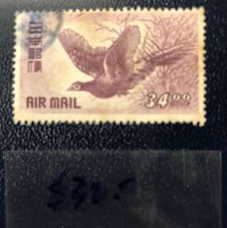 Clearing at 80% Below market price: Japan Early Airmail Stamp