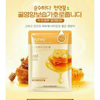 Rorec Korean Face Mask Honey