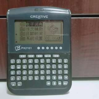 Creative PX2101 Electronic Chinese Dictionary