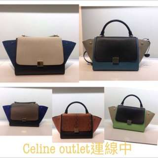 Celine outlet連線中