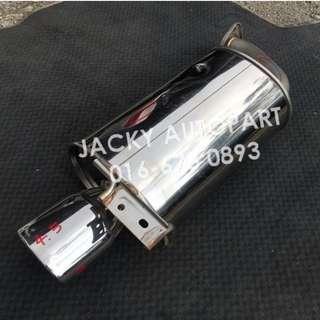 "Muffler Exhaust Fgk Fujitsubo Giken Sflow 2.1"" Jpn"