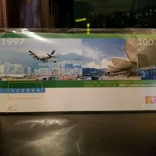 香港回歸十周年 2007珍藏版八達通