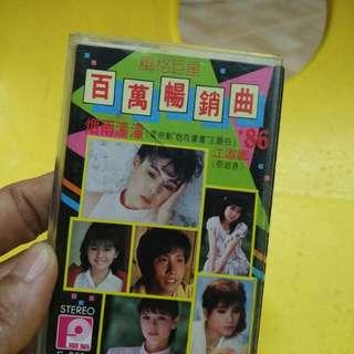 华语歌曲…Cassette