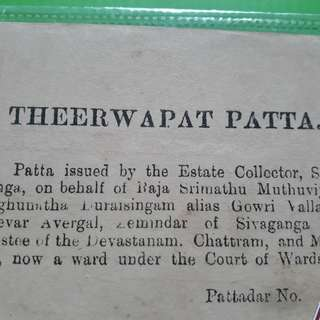 British india - Sivaganga District - THEERVAPAT PATTA - vintage - in106