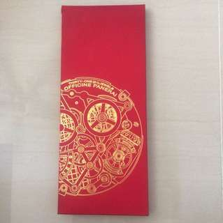 Officine Panerai ang bao / Red Packets