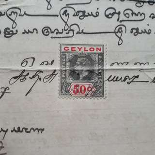 British CEYLON - King George Period - Promissory Note in Tamil - vintage - in107