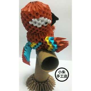 3D Origami Macaw On Stand