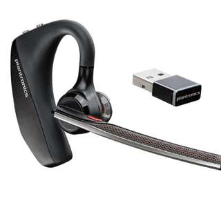BNIB Plantronics Voyager 5200 UC with charge case