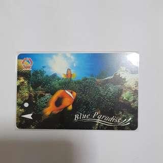 MRT Card - Blue Paradise