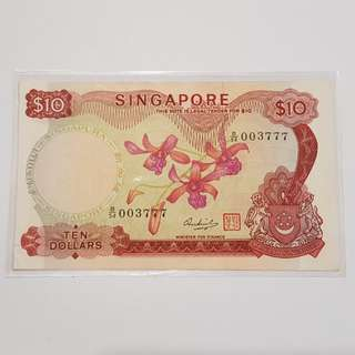 Currency - Rare Collection (Singapore $10 Orchid Note, 1960's) B54-003777