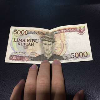 Old Indonesia rupiah 5000