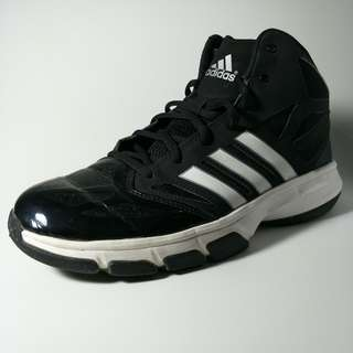Adidas Torsion System Basketball Shoes