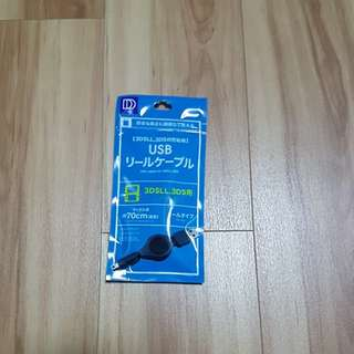 3DSLL,3DS cable charger