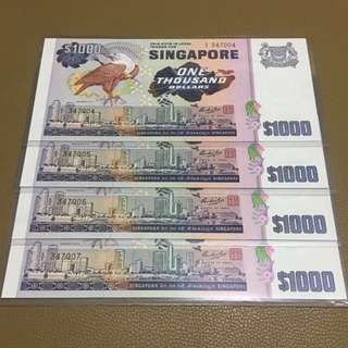 CLEARANCE SALE - 1976 Singapore Bird Series $1000 ($1K) in 4 Pieces Consecutive Running Number from A/2 347004 to A/2 347007 in Brand New Mint Uncirculated Condition (UNC) [[ Fresh From Stack ]]