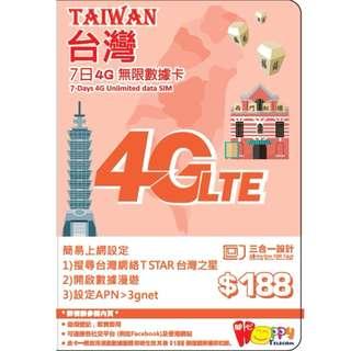 Happy 台灣 4G 7 日無限數據卡