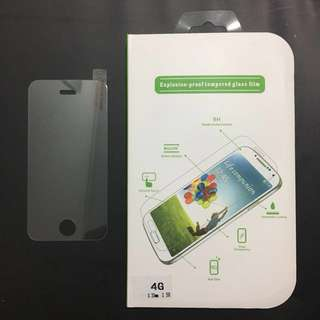 iPhone 4 - 9H Tempered Glass Screen Protector