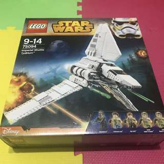 LEGO Star Wars Imperial Shuttle Tydirium 75094