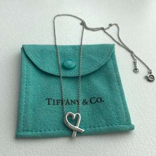 Tiffany Picasso necklace